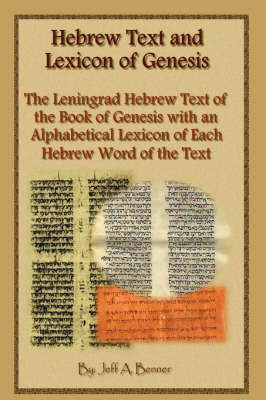 Hebrew Text and Lexicon of Genesis by Jeff A. Benner image