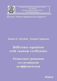 Difference equations with random coefficients. by Tamara G Stryzhak