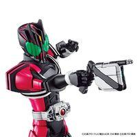 Kamen Rider: Figure-rise: Decade - Model Kit