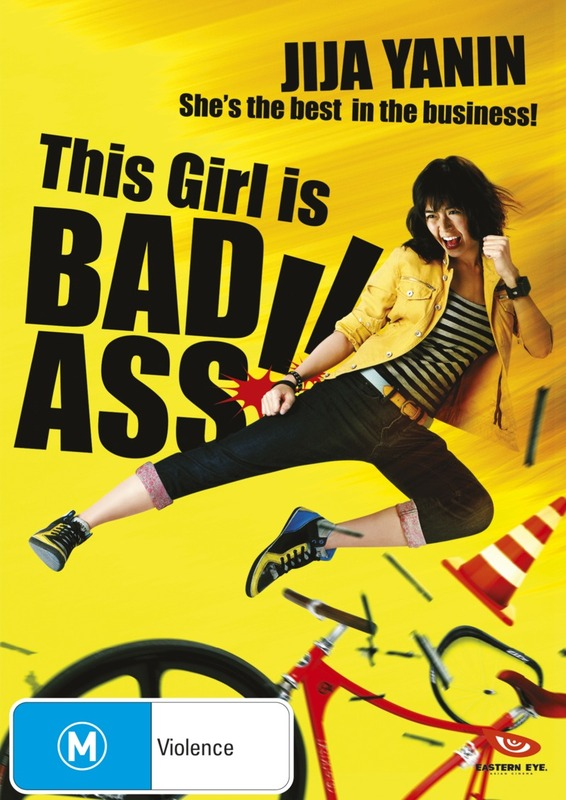 This Girl is Bad Ass! on DVD
