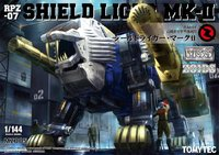 Zoids: 1/144 MSS MZ005 RPZ-07 Shield Liger MK.II - Model Kit
