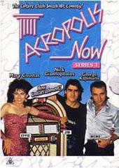 Acropolis Now - Season 1 Box Set on DVD
