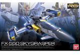 Gundam FX-550 Skygrasper Launcher/Sword Pack RG 1/144 Model Kit