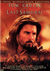 The Last Samurai on DVD