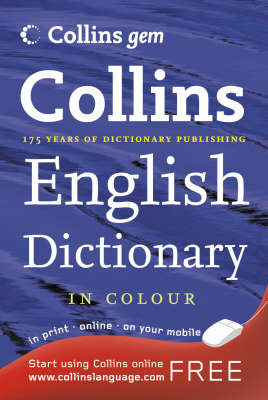 English Dictionary image