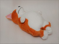 Zoo Zoo Zoo Sleeping Animal Big Plush -Shiba Inu - image