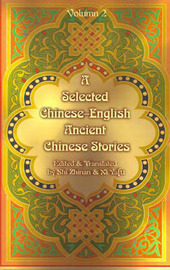 A Selected Chinese-English Ancient Chinese Stories: Volume II image