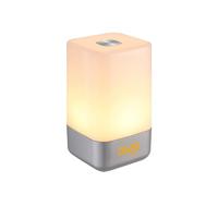 Multifunctional Sunrise Wake-up Alarm Clock Lamp