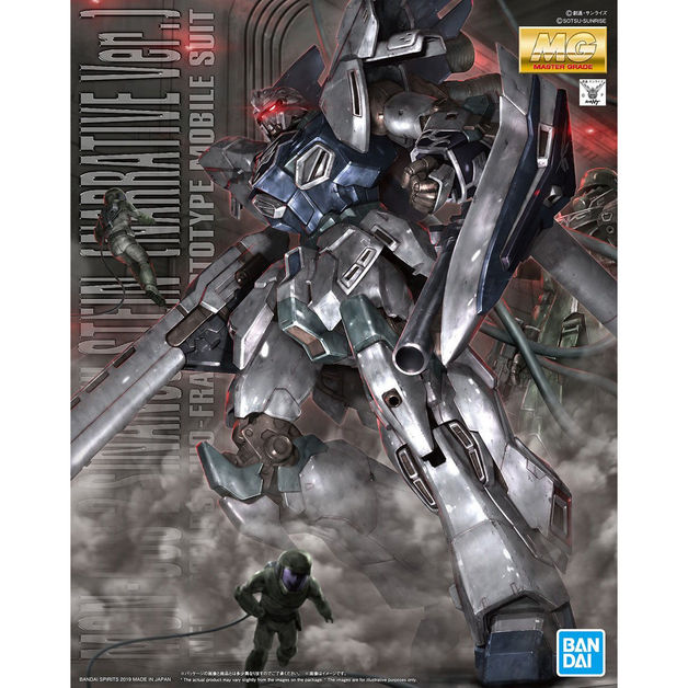 MG 1/100 Sinanju Stein (Narrative Ver.) - Model Kit