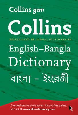 Collins Gem English-Bangla/Bangla-English Dictionary image