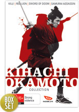 Kihachi Okamoto Collection (4 Disc Box Set) on DVD