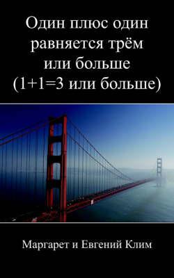 1 + 1 = 3 or More by Margaret Klim image