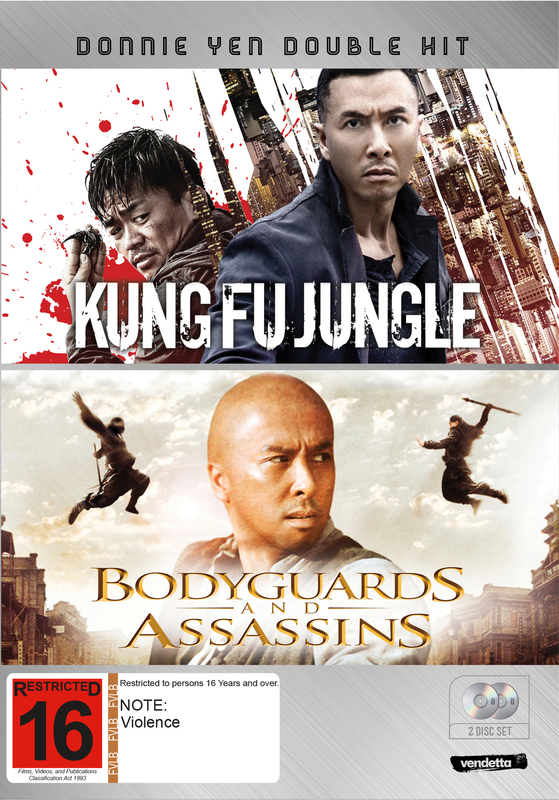 Kung Fu Jungle & Bodyguards and Assassins Double Pack on DVD