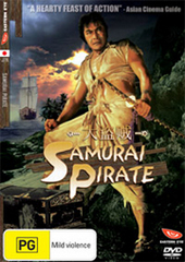 Samurai Pirate on DVD
