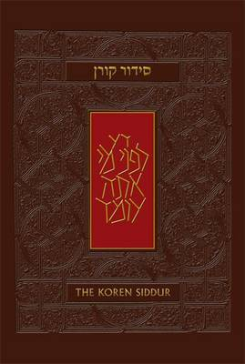 The Koren Sachs Siddur | In-Stock - Buy Now | at Mighty Ape NZ