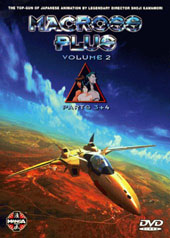 Macross Plus Parts 3 & 4 on DVD