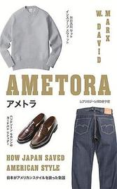 Ametora by W David Marx