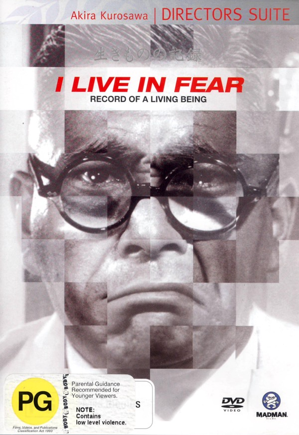 I Live In Fear - Record Of A Living Being on DVD image