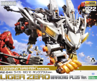 Zoids 1/72 RZ-041 Liger Zero Marking Plus Ver. - Model Kit image