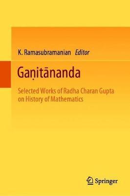 Ganitananda image