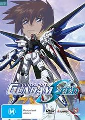 Gundam Seed - Vol 07 Suspicious Motives on DVD