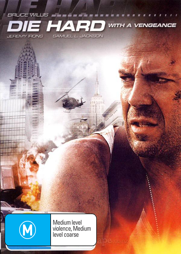 Die Hard With A Vengeance on DVD image