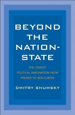 Beyond the Nation-State by Dmitry Shumsky image