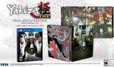 Yakuza Kiwami Steelbook Edition for PS4