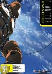 Planetes - Collector's Box & Vol 1 on DVD