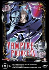 Vampire Princess Miyu Vol. 4: Mystery on DVD