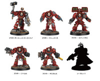 Warhammer 40,000: Space Marine Heroes Series #2 - Blind Box