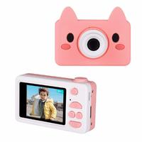 Kids Digital Cameras 2.0 inch IPS Screen 8MP Video Digital Camera