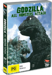 Godzilla: All Monsters Attack on DVD