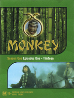Monkey Box Set Volume 1 on DVD