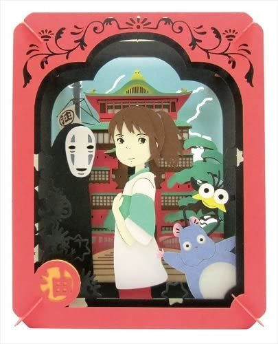 Spirited Away: Paper Theater: Mysterious Town