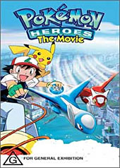 Pokemon Heroes - The Movie on DVD