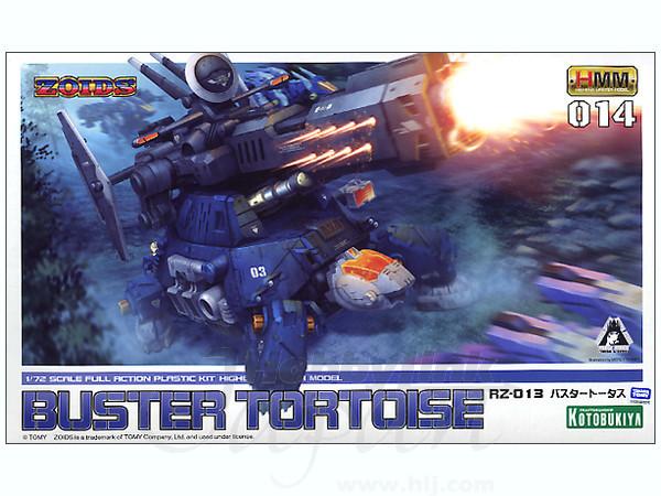 Zoids: 1/72 Buster Tortoise - Model Kit