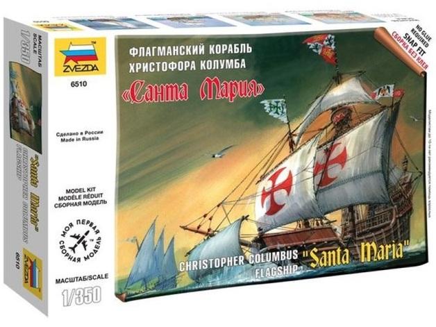 Zvezda: 1/350 Columbus Ship - Santa Maria Model Kit