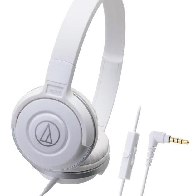 Audio-Technica ATHS100iS DJ Headphones (White)