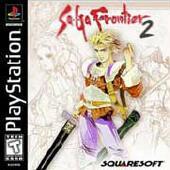 Saga Frontier 2 for