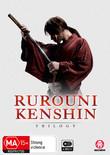 Rurouni Kenshin Trilogy on DVD