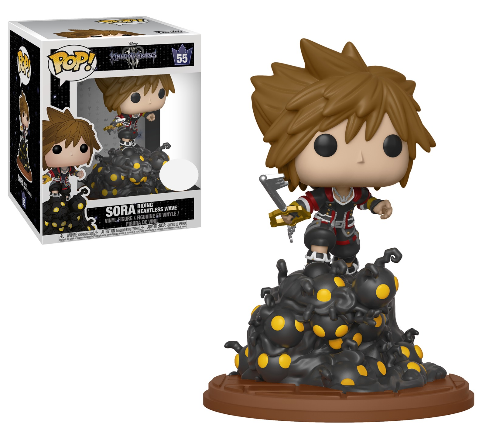 Kingdom Hearts III - Funko Gift Box image
