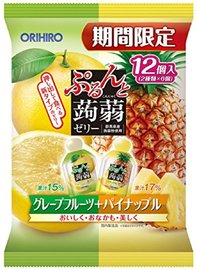 Prunto Mini Grapefruit & Pineapple 240g