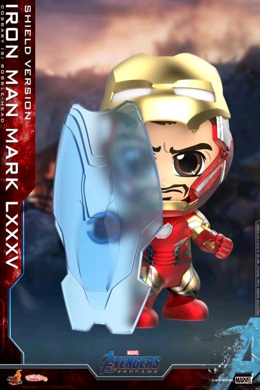 Avengers: Endgame - Iron Man Mark LXXXV (Shield) Cosbaby Figure