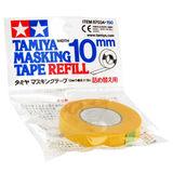 Tamiya Masking Tape Refill - 10mm