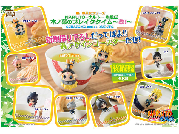Ochatomo Series: Naruto Shippuden (Konoha's Break Time) - Mini Figure (Blind Box) image