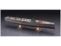 Hasegawa: 1/350 IJN Aircraft Carrier Hiyo - Model Kit image