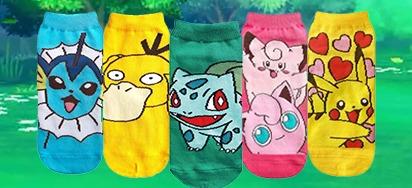 Japanese Sock Sale!