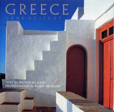 Greece by Nicholas Gage