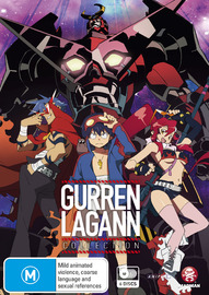 Gurren Lagann Collection (6 Disc Set) on DVD
